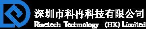 深圳市科冉科技有限公司官网